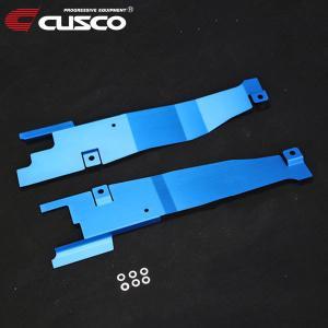 CUSCO クスコ ラジエタークーリングプレート RX-8 SE3P 【※車台番号SE3P-300001〜以降は不可】 auto-craft