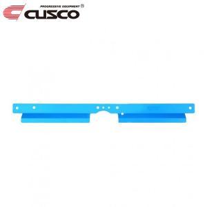 CUSCO クスコ ラジエタークーリングプレート レガシィ BPE/BLE【684 003 AL】 auto-craft