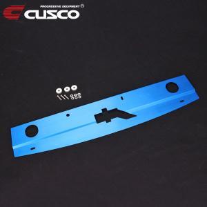 CUSCO クスコ ラジエタークーリングプレート ロードスター NB6/NB8【427 003 AL】 auto-craft