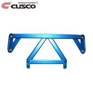 CUSCO クスコ ロワアームバーver2 キューブ DBA-Z12 2WD フロント用 【267 477 A】|auto-craft