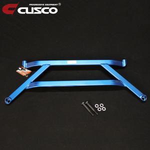CUSCO クスコ ロワアームバーver2 フォレスター SH5 フロント用 (ターボ車専用、NA不可)【677 477 A】|auto-craft