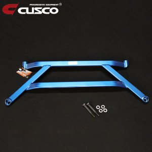 CUSCO クスコ ロワアームバーver2 レガシィツーリングワゴン BPE 3000cc リア用【684 478 A】|auto-craft