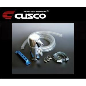 CUSCO クスコ オイルキャッチタンク セパレータータイプ Sサイズ(容量350cc)【00B 010 SA】|auto-craft