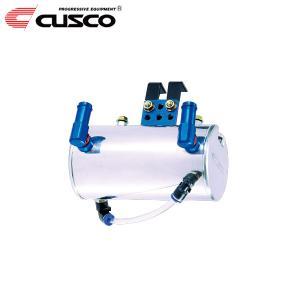 CUSCO クスコ 汎用ストリート・オイルキャッチタンク 横置きタイプ (容量0.6L) 9φホース/15φホース|auto-craft
