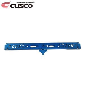 [CUSCO] クスコ パワーブレース リヤエンド【 コペン ローブ [LA400K] 】|auto-craft