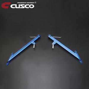 [CUSCO] クスコ パワーブレース リヤ 【 ノア ハイブリッド [ZWR80G] 】 auto-craft