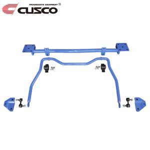 [CUSCO] クスコ リヤ・スタビバー リヤ ハイエース KDH200K 2004年08月〜 2KD-FTV 2.5T FR 標準ボディ・2WD用 中実φ28|auto-craft
