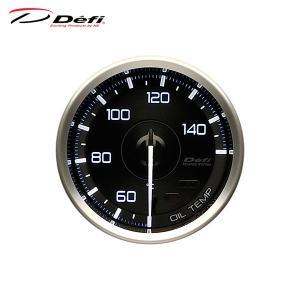 Defi デフィ Defi-Link Meter ADVANCE A1 Φ60 油温計 50〜150℃