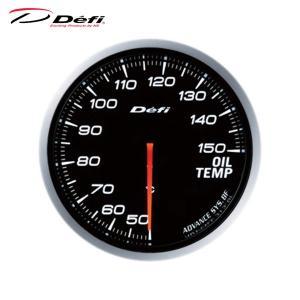 Defi デフィ Defi-Link Meter ADVANCE BF Φ60 油温計 50℃〜150℃ ホワイト