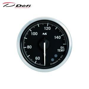 Defi デフィ Defi-Link Meter ADVANCE RS Φ52 油温計 50〜150℃