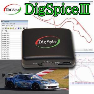 DigSpiceIII デジスパイス3 GPSロガー スポーツ走行解析ツール スマホ連携対応 無料アプリ Bluetooth4.0 GPS マルチGNSS対応 auto-craft