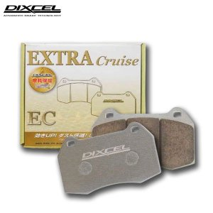DIXCEL パッド エクストラクルーズ フロント コペン L880K 02/06〜 auto-craft