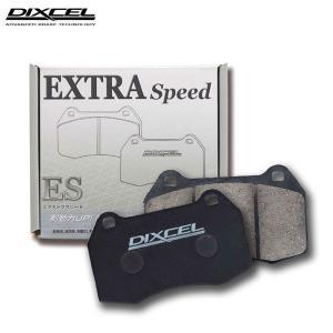 DIXCEL パッド エクストラスピード フロント コペン LA400K 14/06〜 Robe (ローブ) auto-craft