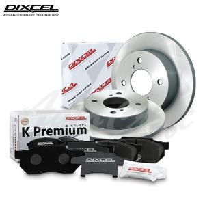 DIXCEL ディクセル KS ブレーキパッド+ディスクローターのセット フロント用  ハイゼットカーゴ S321V S331V 15/10〜17/11|auto-craft