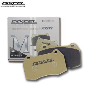 DIXCEL パッド Mタイプ フロント アウディ A3 (8V) 1.4 TFSI / 1.4 TFSI cylinder on demand 8VCXS/8VCPT/8VCXSL/8VCPTL 13/09〜|auto-craft