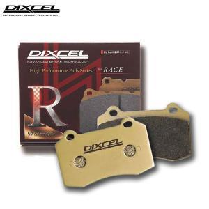 DIXCEL パッド R01タイプ フロント コペン LA400K 14/06〜 Robe (ローブ)|auto-craft