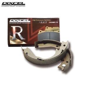 DIXCEL パッド RGXタイプ リア ハイエース / レジアスエース バン KDH200系 04/08〜|auto-craft