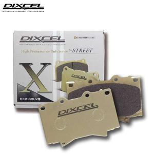 DIXCEL パッド Xタイプ フロント コペン L880K 02/06〜|auto-craft