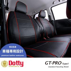 Dotty  GT-PRO タイプ1 シートカバー ハスラー MR31S / MR41S H26/1〜 4人乗 [G(〜H27.11セットオプション車に限る) / G(H27.12〜) / X / Xターボ 他]|auto-craft