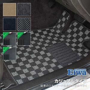 [栄和産業] フロアマット ≪カジュアルシリーズ≫ 【 S660 (平成27年4月〜) 】【受注生産】【代引不可】 チェック ライン 日本製 水洗い可 auto-craft
