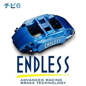 品番 EE5X500C 【適合車種】 FIAT フィアット 500/500C 純正ローター(外径×厚...