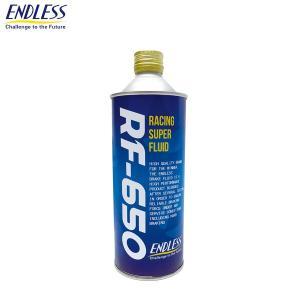 [ENDLESS] エンドレス ブレーキフルード RF-650 【500ml/1本】※DOT5規格相当