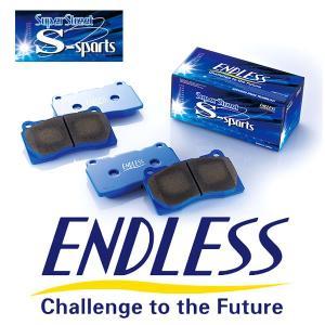 [ENDLESS] エンドレス ブレーキパッド SSS フロント用 コペン L880K H14/6〜H17/9 660cc リアドラム|auto-craft