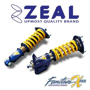 エンドレス ZEAL 車高調 FUNCTION Xプラス コペン LA400K|auto-craft