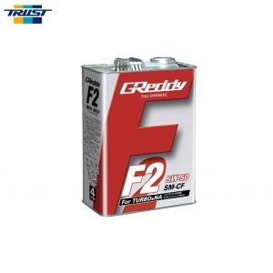 [TRUST] トラスト F2エンジンオイル 5W-50 4L缶 100%化学合成油 SM-CF FULL SYNTHETIC BASE|auto-craft