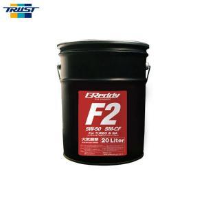 [TRUST] トラスト F2エンジンオイル 5W-50  20Lペール缶 100%化学合成油 SM-CF FULL SYNTHETIC BASE|auto-craft