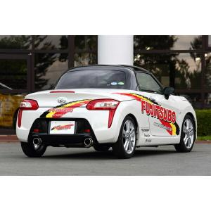 [FUJITSUBO] フジツボ マフラー オーソライズK コペン  DBA-LA400K  H26.06〜 KF|auto-craft