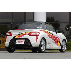 [FUJITSUBO] フジツボ マフラー オーソライズRM コペン  DBA-LA400K  H26.06〜 KF|auto-craft