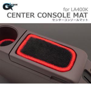 [G'BASE] ジーベース ダイハツ 新型 コペン用 センターコンソールマット ブラック/レッド 【DAIHATSU COPEN [LA400K] 】 auto-craft