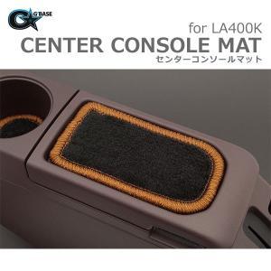 [G'BASE] ジーベース ダイハツ 新型 コペン用 センターコンソールマット ブラック/ブラウン 【DAIHATSU COPEN [LA400K] 】|auto-craft