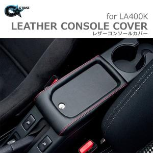 [G'BASE] ジーベース ダイハツ LA400K コペン用 レザーコンソールカバー 鍵穴有 ブラックレザー×レッドステッチ 【DAIHATSU COPEN LA400K】|auto-craft