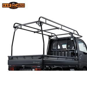 HARD CARGO ハードカーゴ キャリア 軽トラック全車種対応 荷台キャリア 北海道・沖縄・離島は要確認|auto-craft