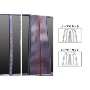 [hasepro] ハセプロ マジカルカーボン ピラースタンダードセット ハスラー MR31S 2013/11〜|auto-craft