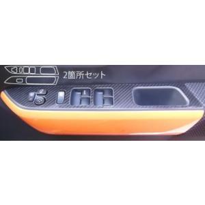 [hasepro] ハセプロ マジカルアートレザーNEO ドアスイッチパネル ハスラー MR31S 2013/11〜|auto-craft