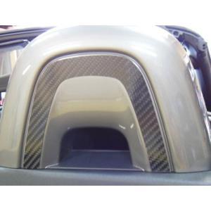 [hasepro] ハセプロ マジカルカーボン ヘッドレスト コペン LA400K 2014/6〜|auto-craft