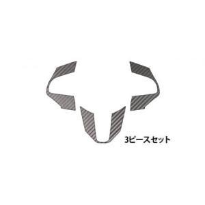 [hasepro] ハセプロ マジカルアートレザー ステアリングスイッチパネル コペン LA400K 2014/6〜|auto-craft