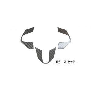 [hasepro] ハセプロ マジカルアートレザーNEO ステアリングスイッチパネル コペン LA400K 2014/6〜|auto-craft
