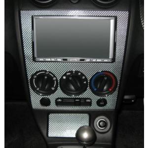 [hasepro] ハセプロ マジカルカーボン センターパネルセット(灰皿ふたつき) コペン L880K 2002/6〜|auto-craft