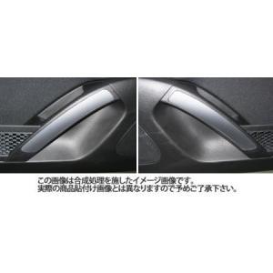 [hasepro] ハセプロ マジカルアートレザーNEO ドアパネルガーニッシュ コペン L880K 2002/6〜 auto-craft