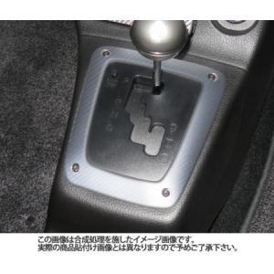 [hasepro] ハセプロ マジカルアートレザーNEO シフトパネルガーニッシュ コペン L880K 2002/6〜 auto-craft