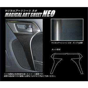 [hasepro] ハセプロ マジカルアートシートNEO インナードアハンドルパネル コペン LA400K 2014/6〜|auto-craft