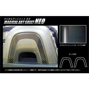 [hasepro] ハセプロ マジカルアートシートNEO ヘッドレスト コペン LA400K 2014/6〜 auto-craft