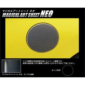 [hasepro] ハセプロ マジカルアートシートNEO フューエルリッド コペン LA400K 2014/6〜|auto-craft