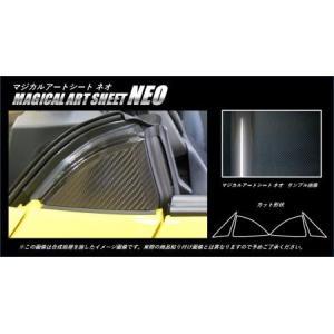 [hasepro] ハセプロ マジカルアートシートNEO ピラー コペン LA400K 2014/6〜|auto-craft