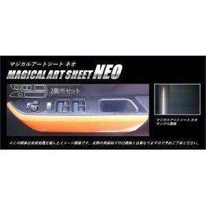 [hasepro] ハセプロ マジカルアートシートNEO ドアスイッチパネル ハスラー MR31S 2014/1〜 auto-craft