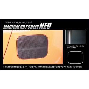 [hasepro] ハセプロ マジカルアートシートNEO フューエルリッド ハスラー MR31S 2014/1〜 auto-craft